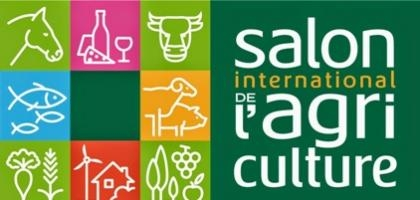 affiche du salon internationnal de l'agriculture 2016